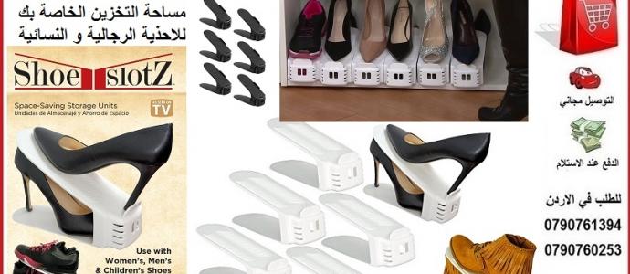618fb3c20db تنظيم و ترتيب الاحذية قاعدة تخزين الرف الحديث الطقم عدد 6 قطع توفير المساحة  تضاعف مساحة التخزين الخاصة بك للاحذية الرجالية و النسائية و الاطفال حذاء  Shoe ...