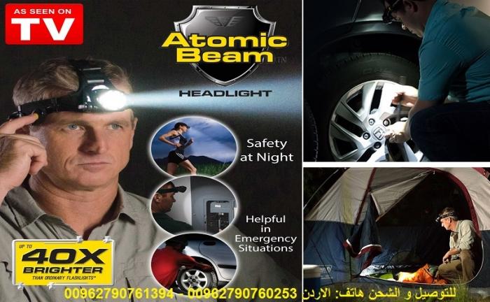 da4ec49280 Atomic Beam Headlight